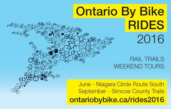 OntarioByBikeRides 2016